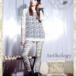 calza estampa cebra invierno 2014 anthology