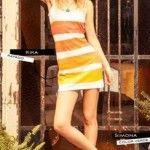vestido corto de dia verano 2015 solido inc