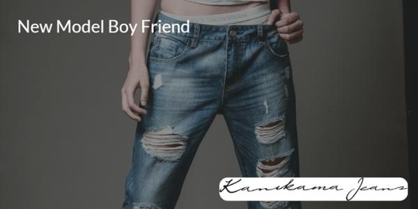 Kanikama Jeans verano 2016