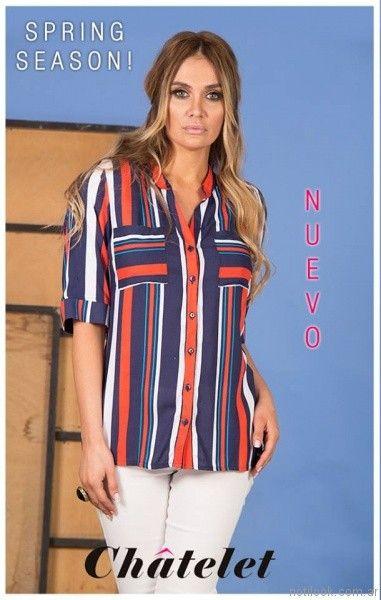 camisa a rayas mujer chatelet verano 2017