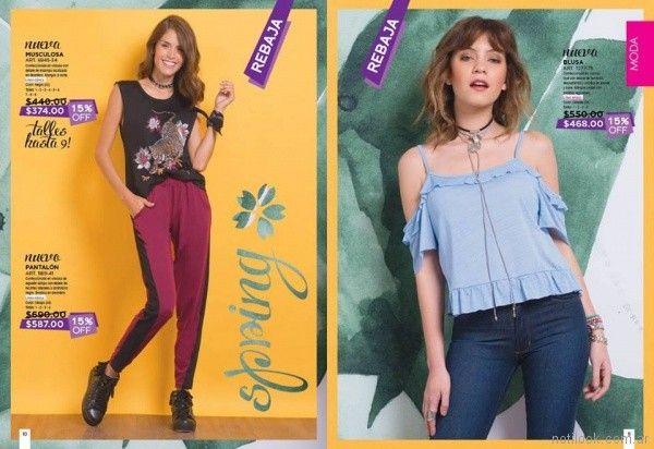Musculosa estampada y pantalon con rayas laterales Juana Bonita primavera verano 2018