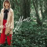 Try me – Lookbook mujer otoño invierno 2018
