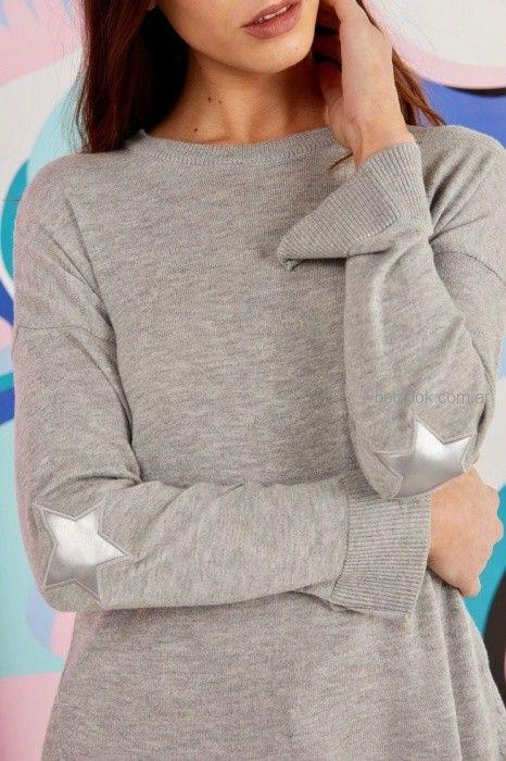sweater gris aplique en codo Millie primavera verano 2019