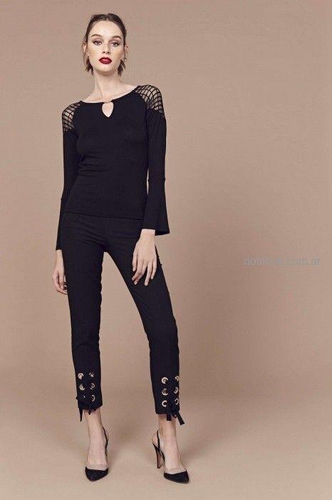 Outfits en negro Look oficina invierno 2019 - Markova