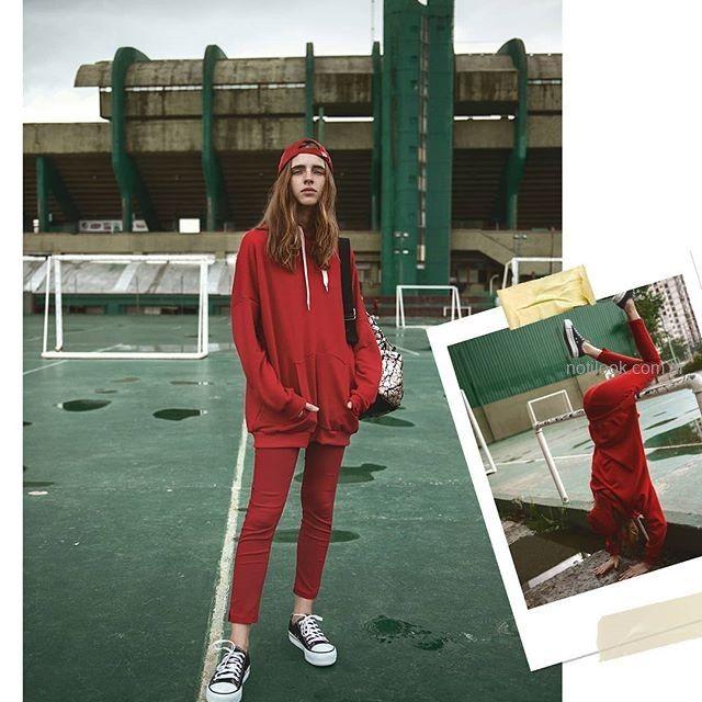 conjunto deportivo bordo para adolescentes invierno 2019 by Muaa