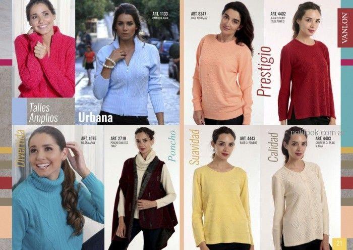 campera lana tejida señoras Vanlon invierno 2019