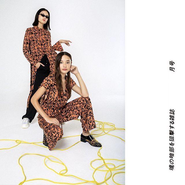 look animal print juvneil Rie otoño invierno 2019