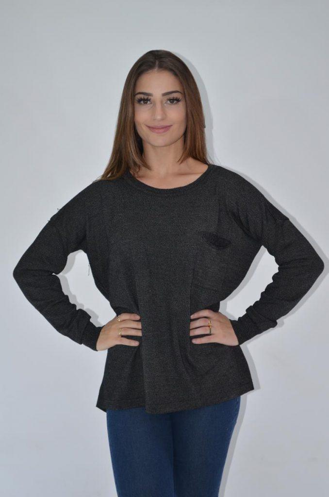 look informal con jeans Coco rayado invierno 2019