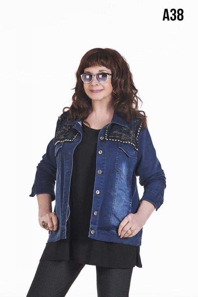 campera jeans talles grandes verano 2020 Loren