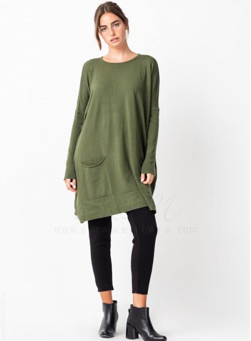 buzo largo sm sweaters invierno 2021