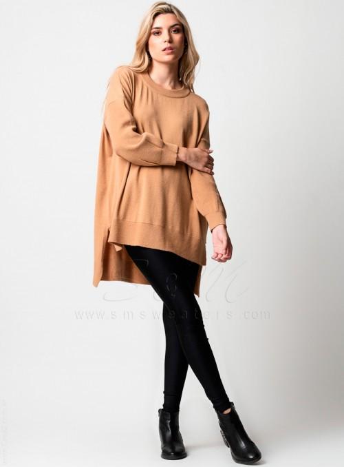 cardigan largo y holgado beige sm sweaters invierno 2021
