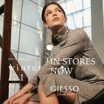 Giesso Mujer – Looks simple y elegantes invierno 2021