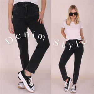 jeans recto octanes Jeans verano 2022